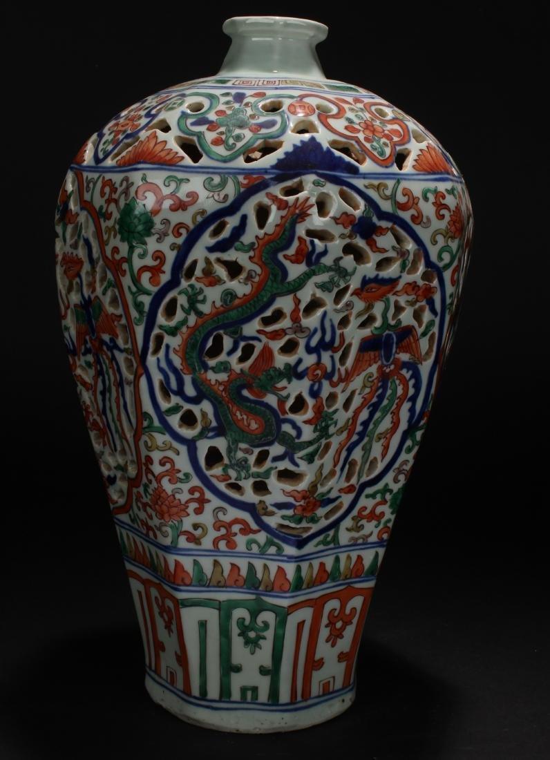 A Chinese Dragon-phoenix Estate Fortune Porcelain Vase - 3
