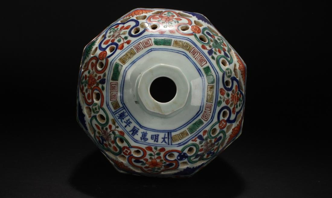 A Chinese Dragon-phoenix Estate Fortune Porcelain Vase - 4