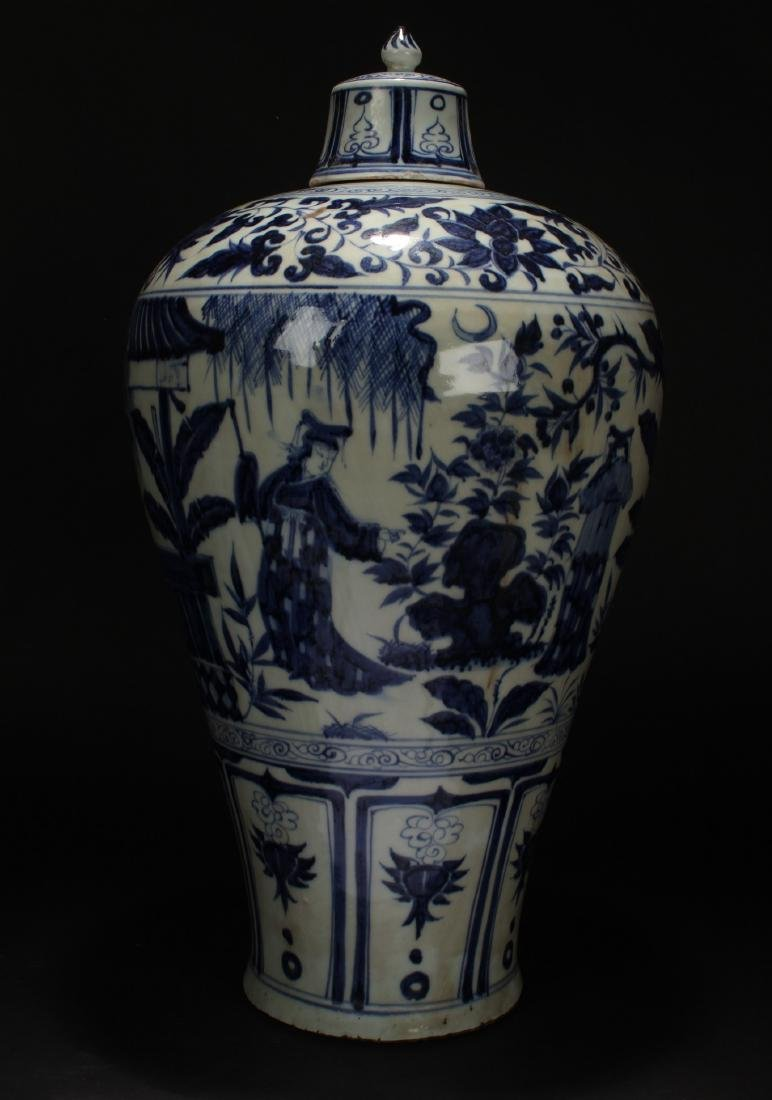 A Lidded Chinese Blue and White Porcelain Vase Display - 2