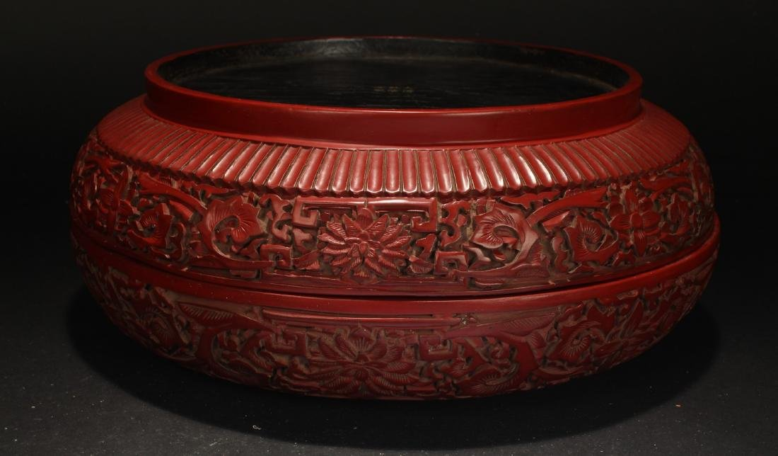 A Chinese Dragon-decorating Estate Lacquer Box - 4