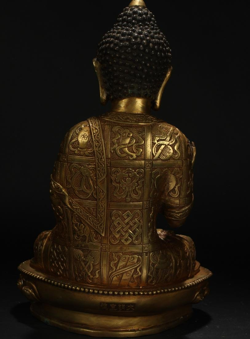 An Estate Chinese Pondering-pose Gilt Statue - 4