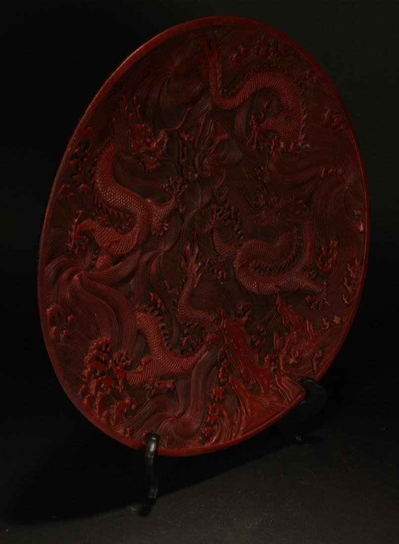 A Chinese Dragon-decorating Estate Lacquer Plate - 2
