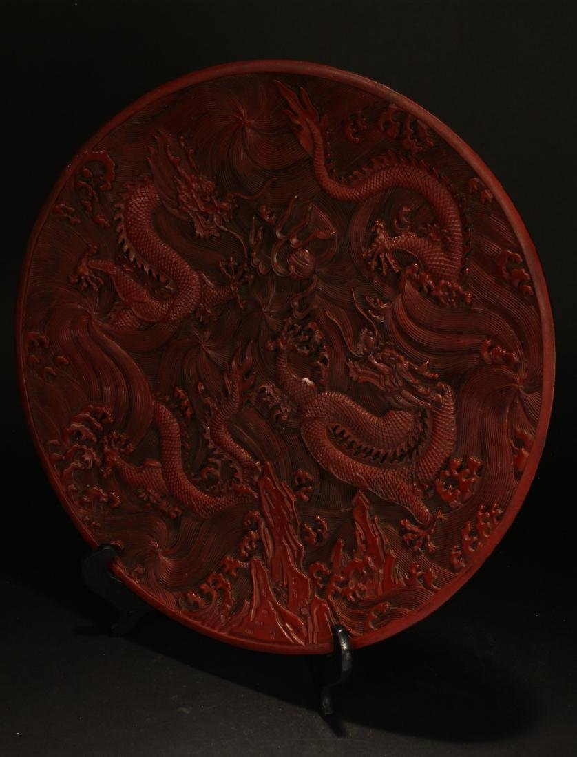A Chinese Dragon-decorating Estate Lacquer Plate - 3