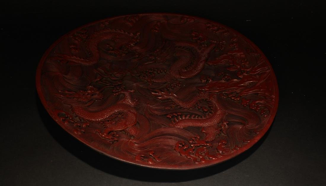 A Chinese Dragon-decorating Estate Lacquer Plate - 6