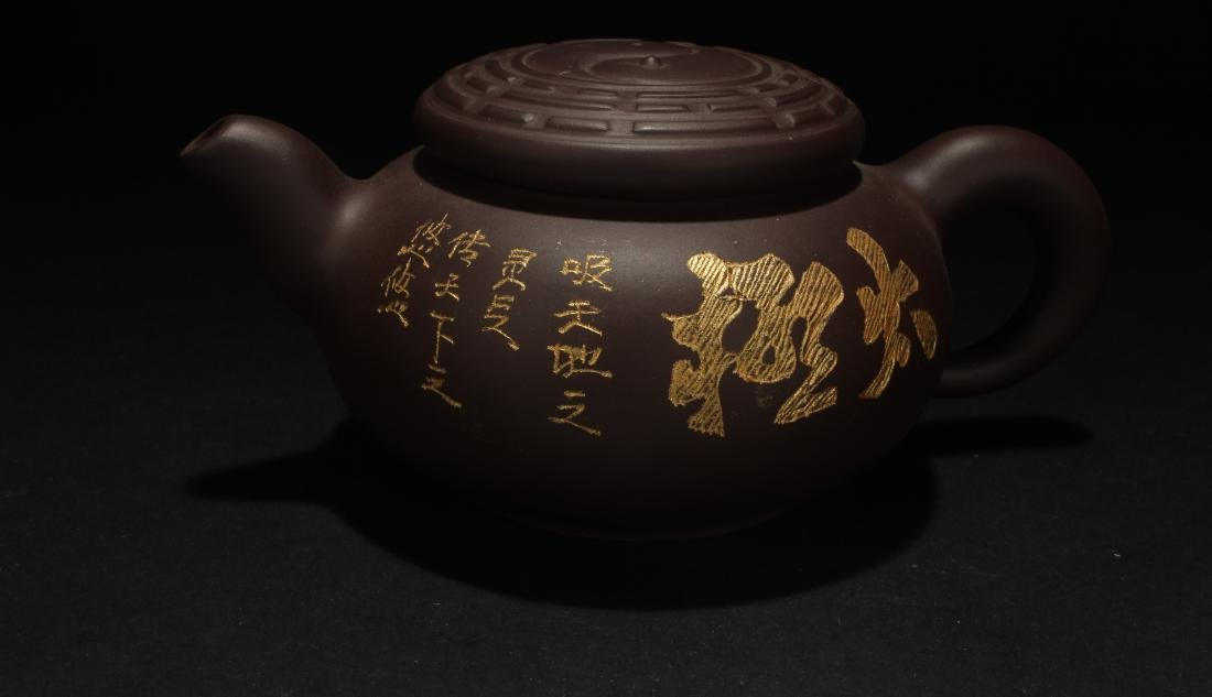 A Chinese Poetry-framing Estate Tea Pot