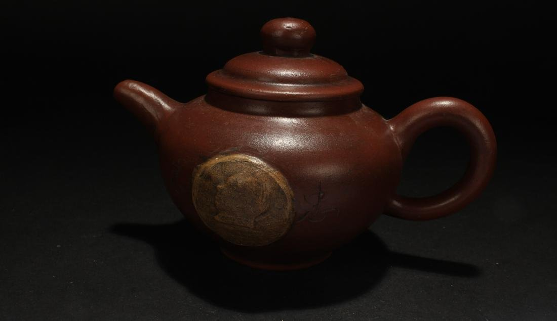 A Chinese General-icon Tea Pot