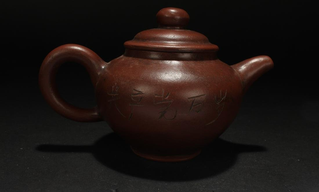 A Chinese General-icon Tea Pot - 3
