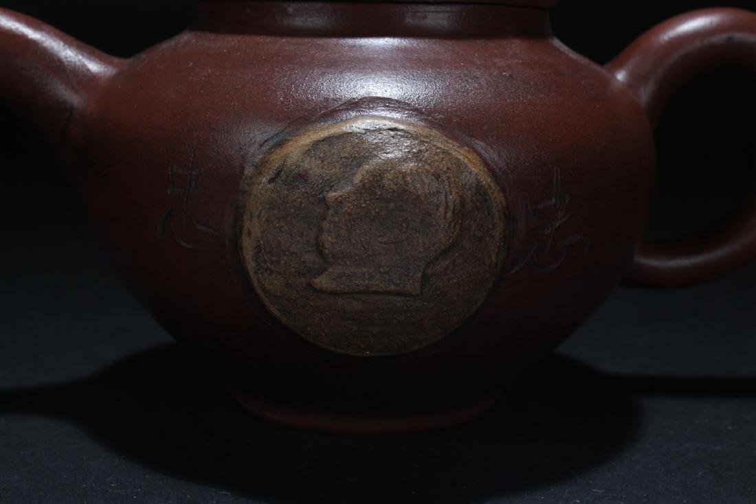 A Chinese General-icon Tea Pot - 4