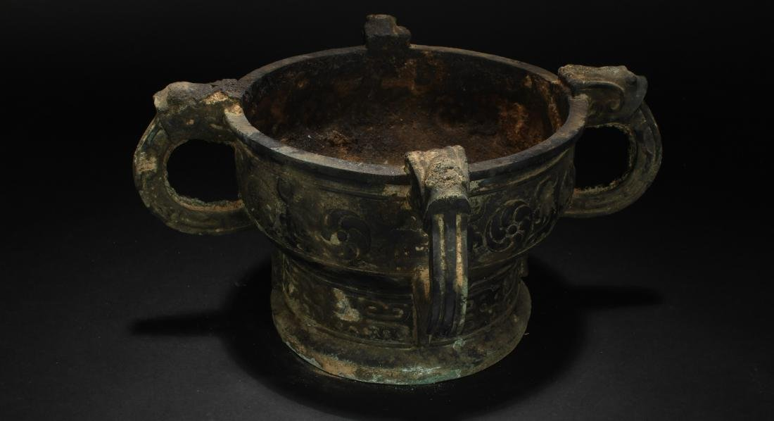 A Chinese Bronze Vessel Duo-handled Display