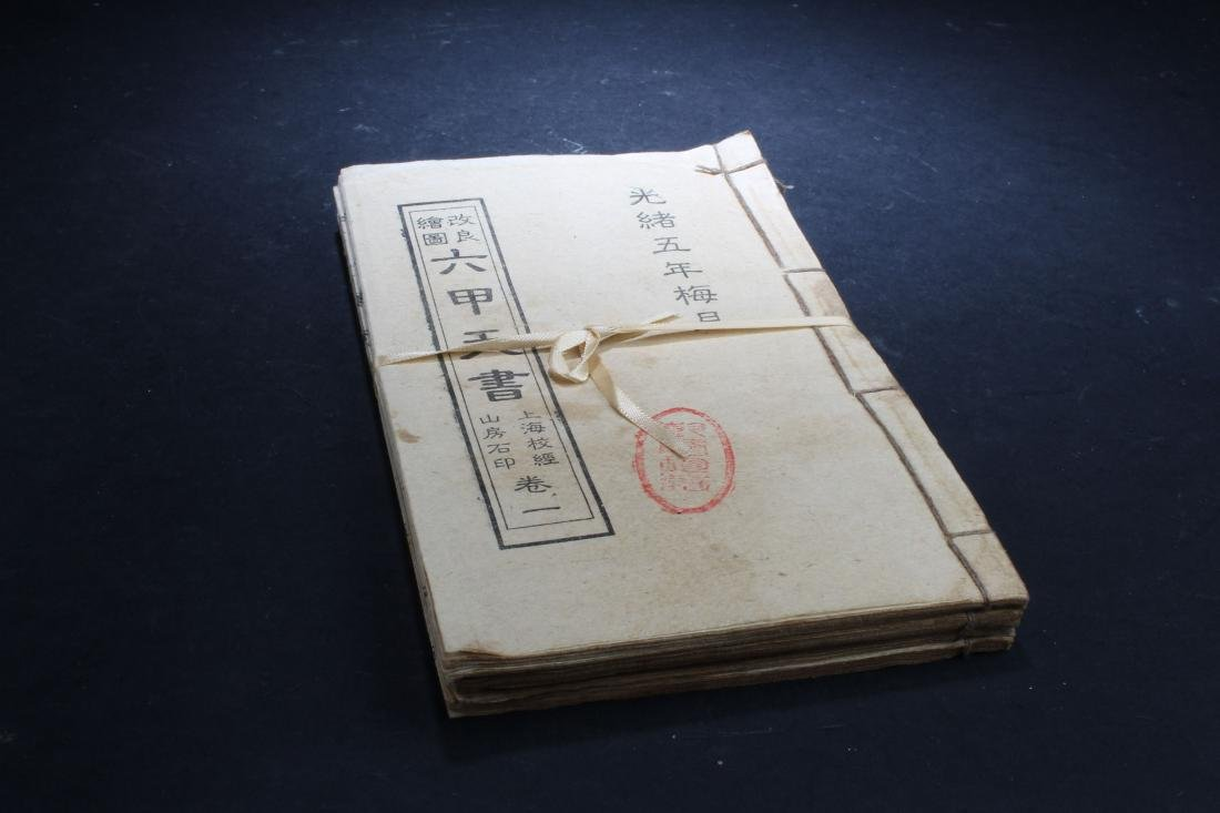 A Chinese Estate Poetry-book Display