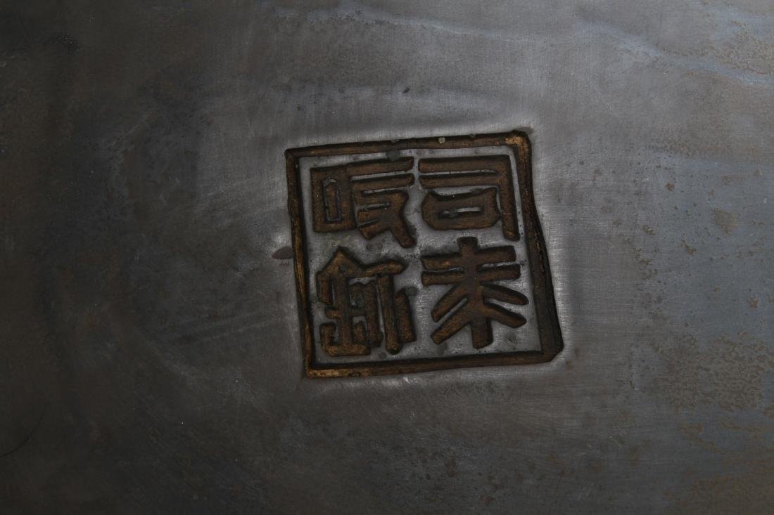 An Estate Dragon-decorating Chinese Inkpad Display - 8