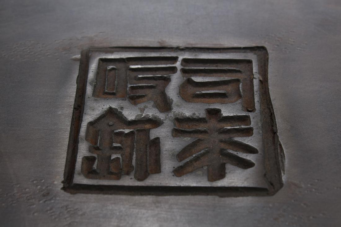 A Massive Chinese Estate Inkstone Display - 8