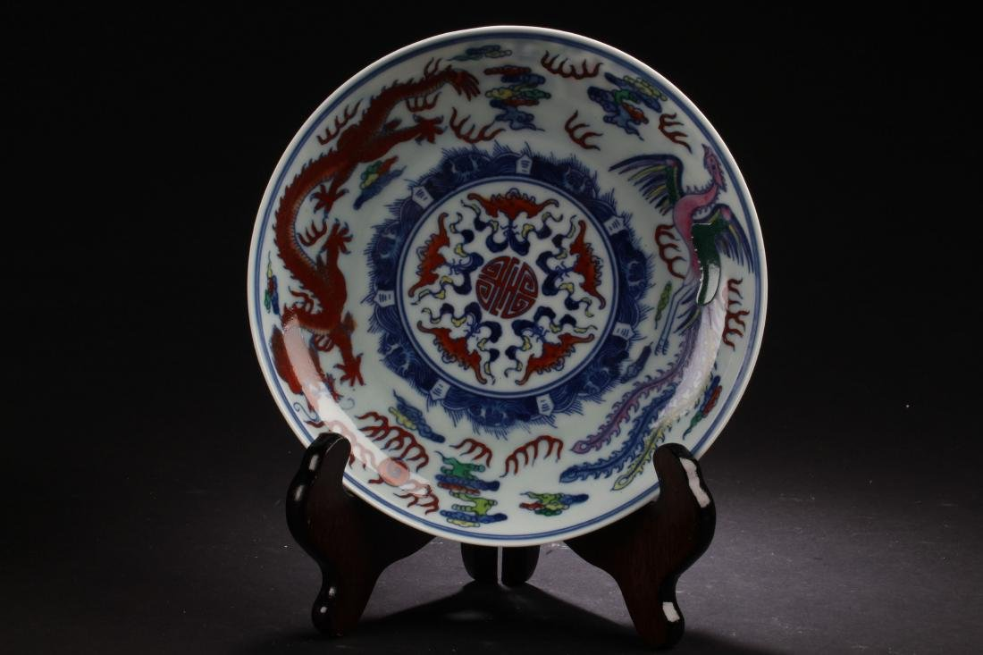 An Estate Chinese Bat-framing Fortune Porcelain Plate