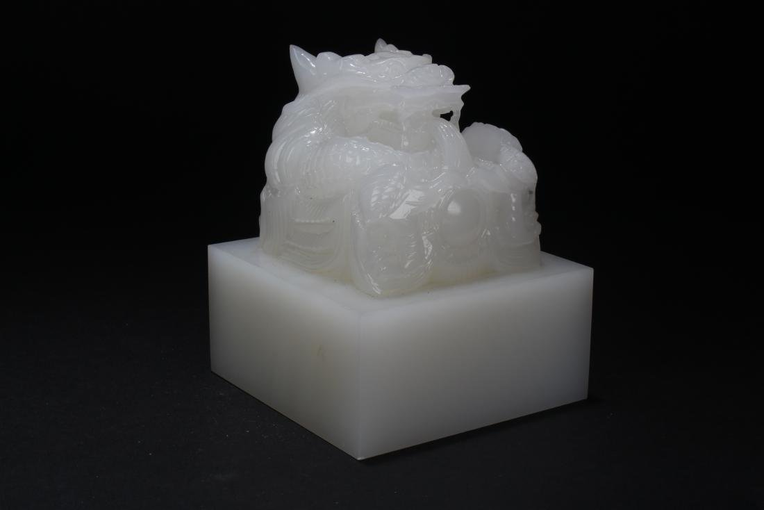 A Square-based Chinese Estate Jade Seal