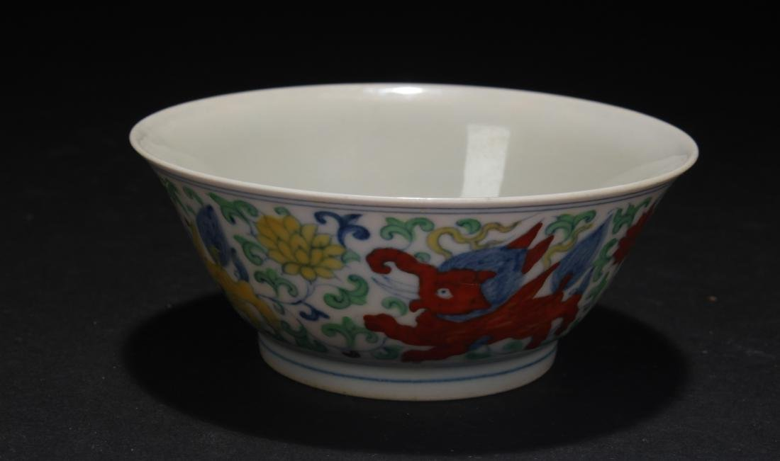 An Estate Myth-beast Chinese Porcelain Cup