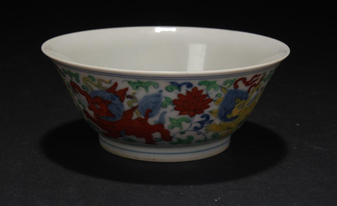 An Estate Myth-beast Chinese Porcelain Cup - 2