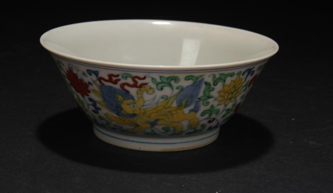 An Estate Myth-beast Chinese Porcelain Cup - 3
