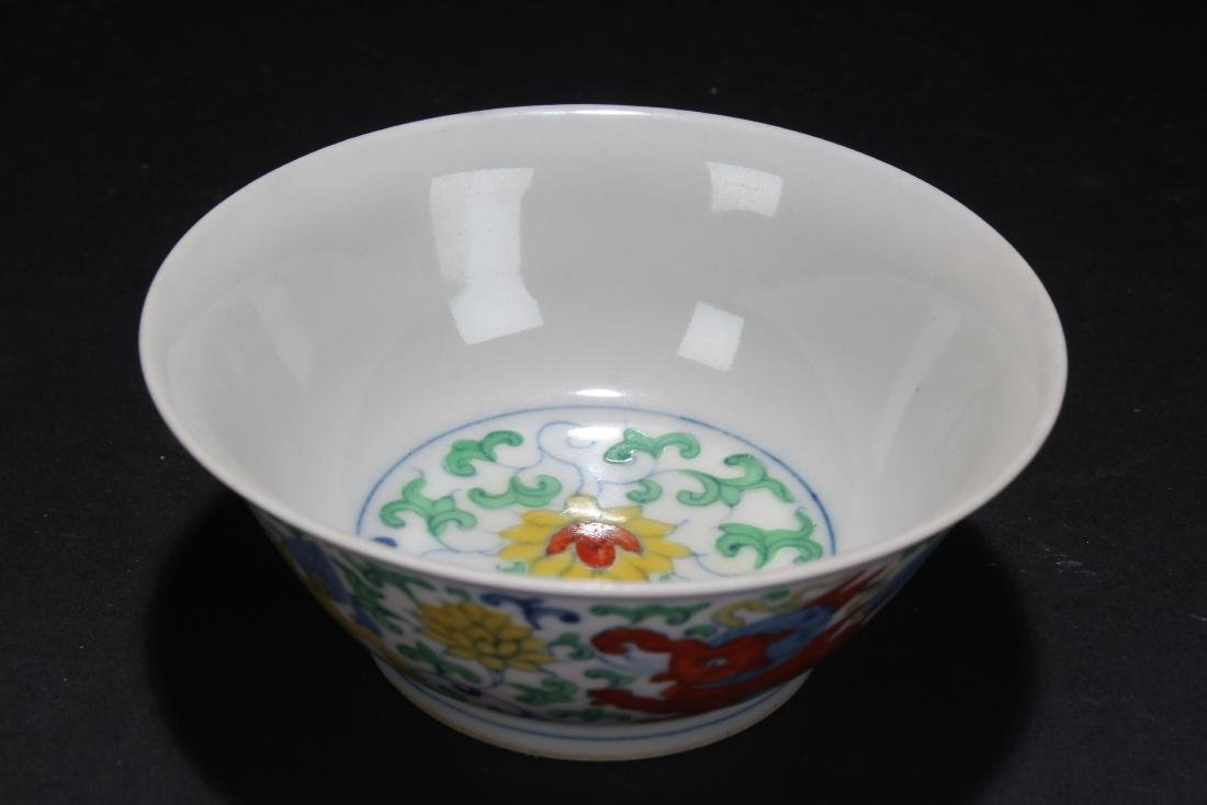 An Estate Myth-beast Chinese Porcelain Cup - 4