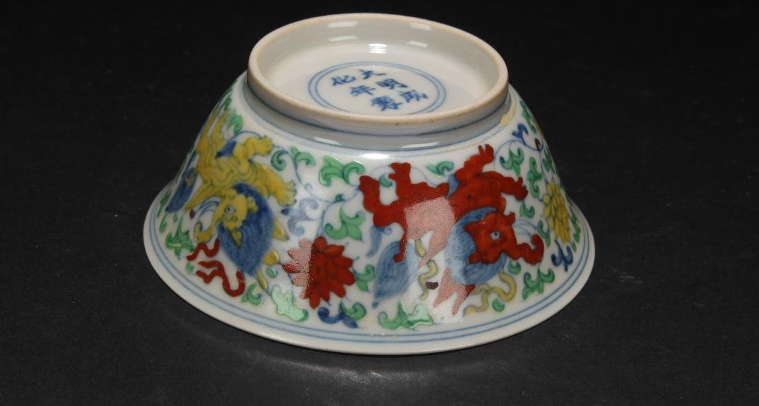An Estate Myth-beast Chinese Porcelain Cup - 5
