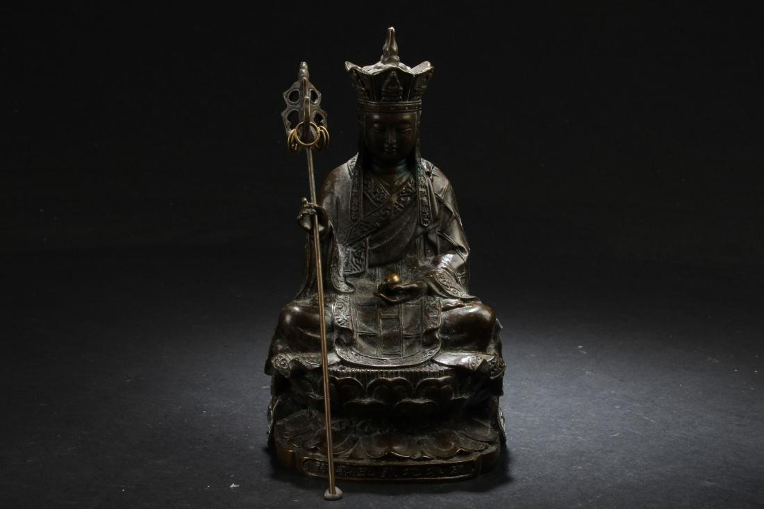 A Chinese Seated Estate Buddha Display