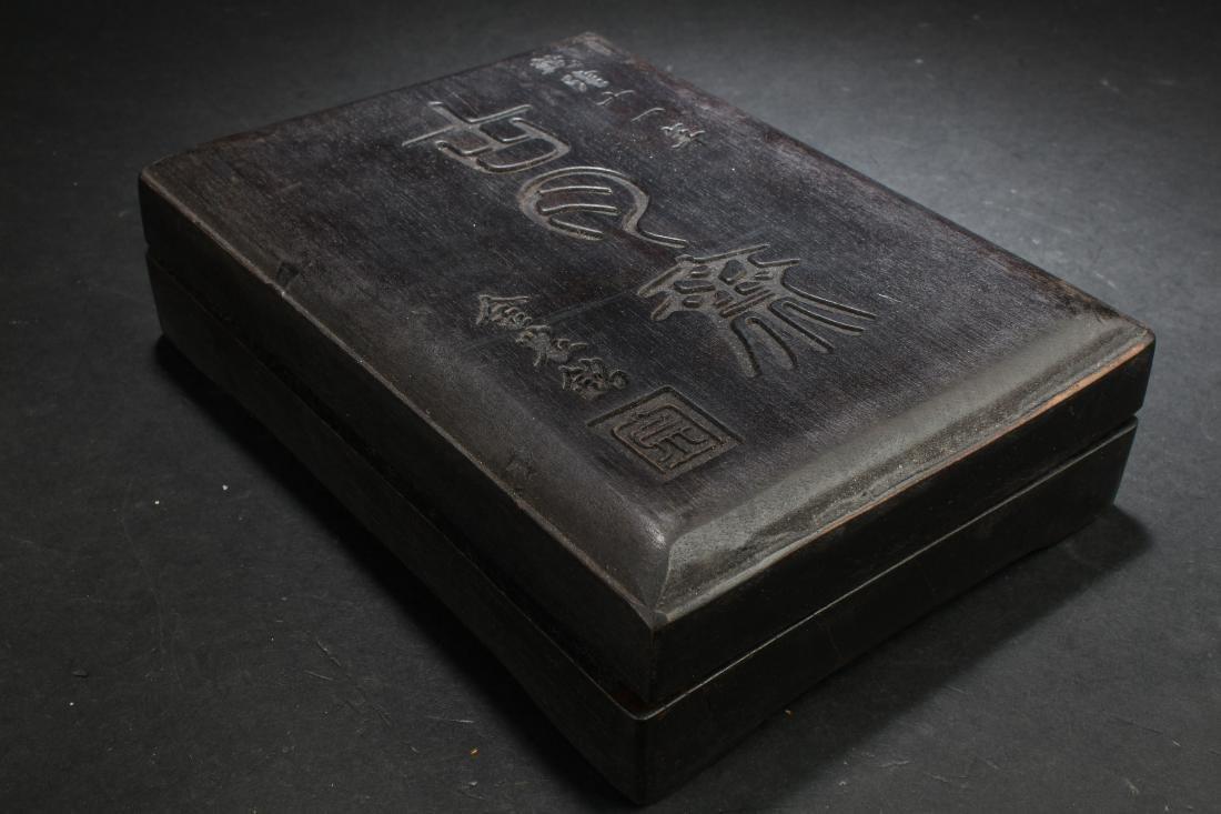 An Estate Chinese Lidded Inkstone Box Display
