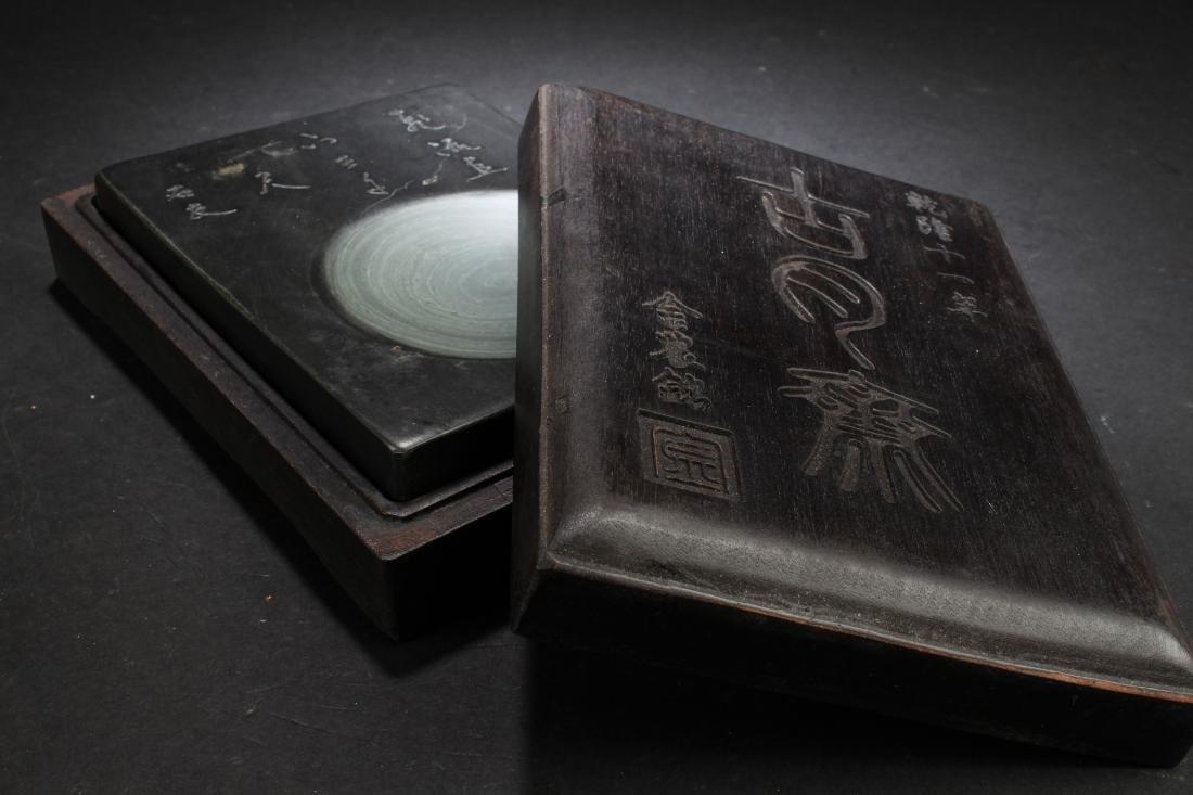 An Estate Chinese Lidded Inkstone Box Display - 2