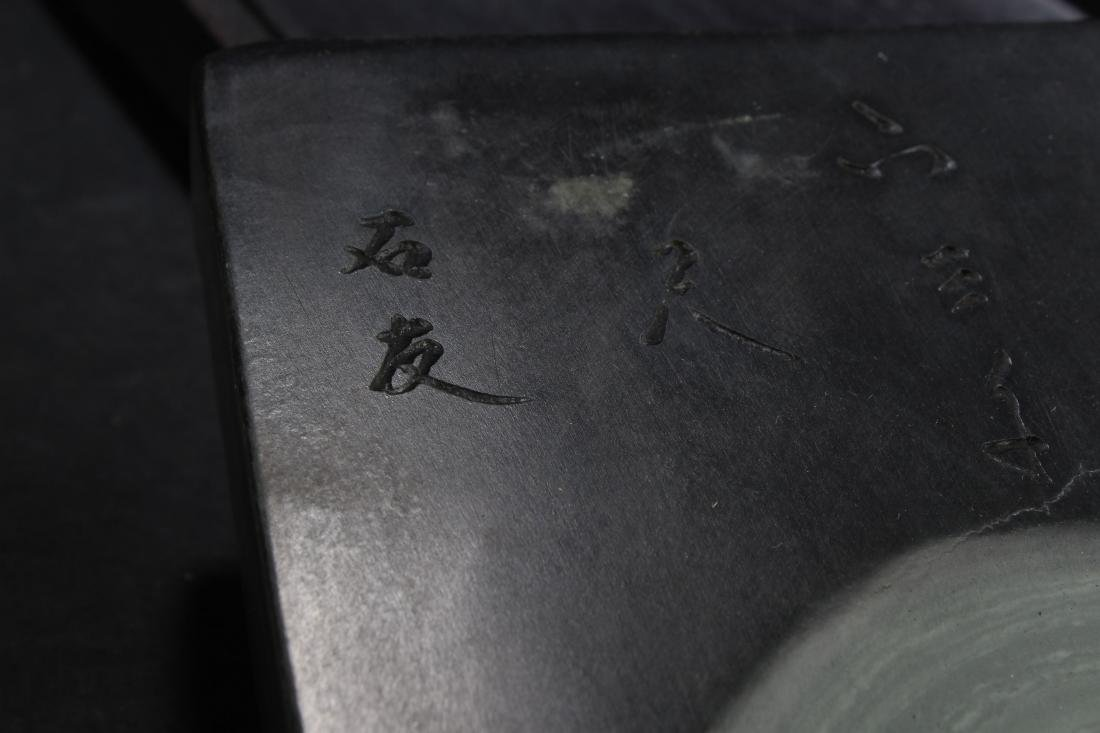 An Estate Chinese Lidded Inkstone Box Display - 5