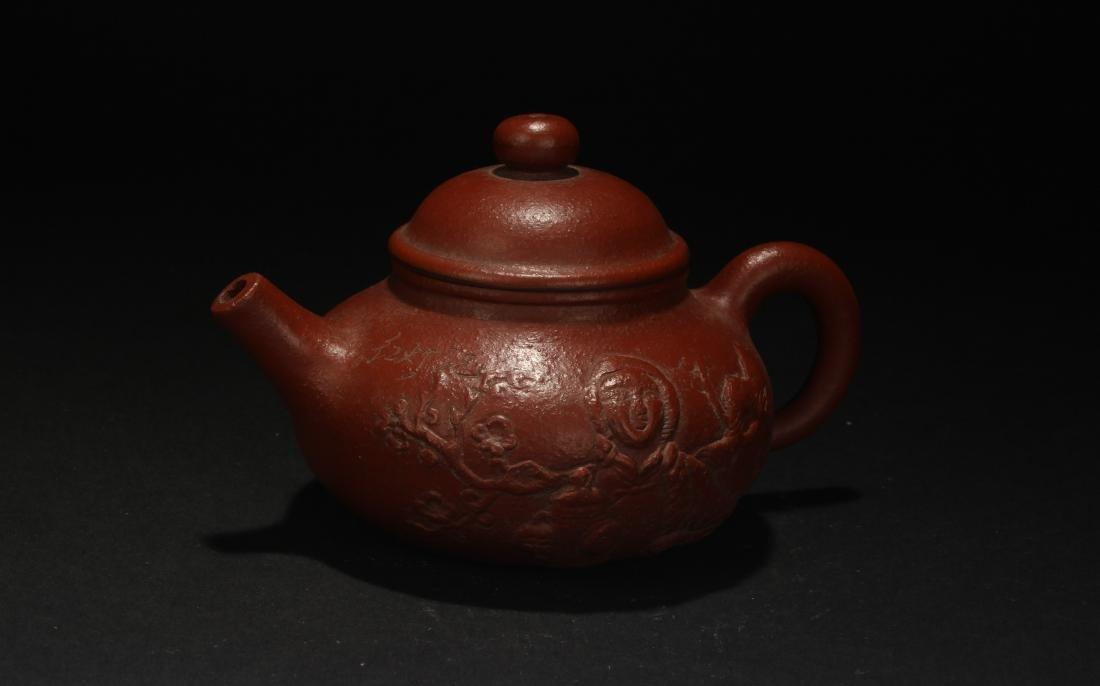 A Chinese Guanyin-fortune Estate Tea Pot