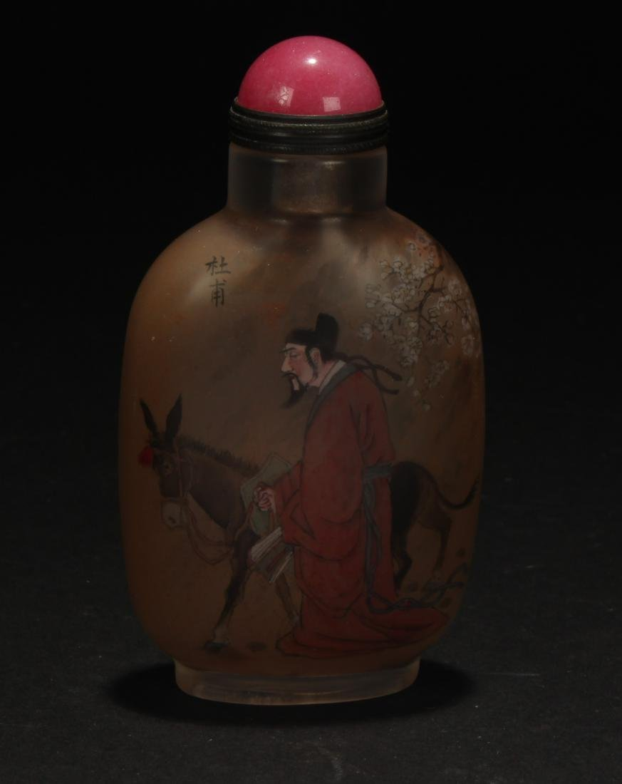 A Chinese Dufu Estate Snuff Bottle Display