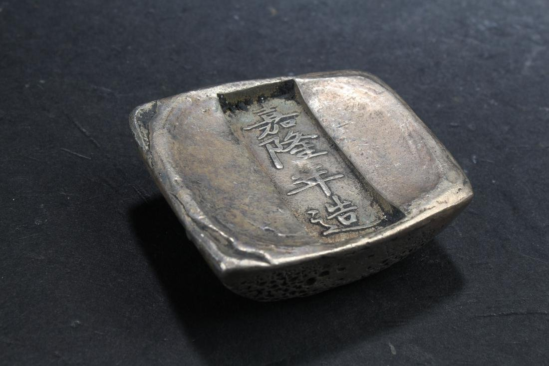 A Chinese Fortune Square-based Monet Brick