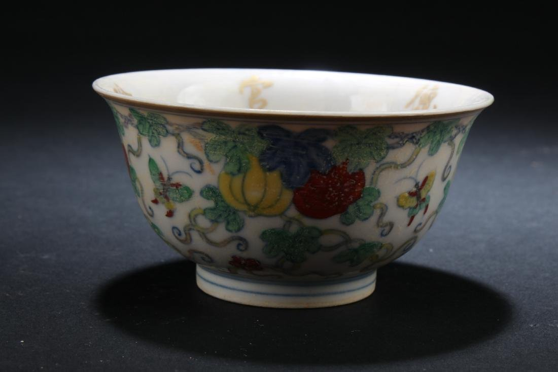 An Estate Chinese Small Flower-blossom Porcelain Cup