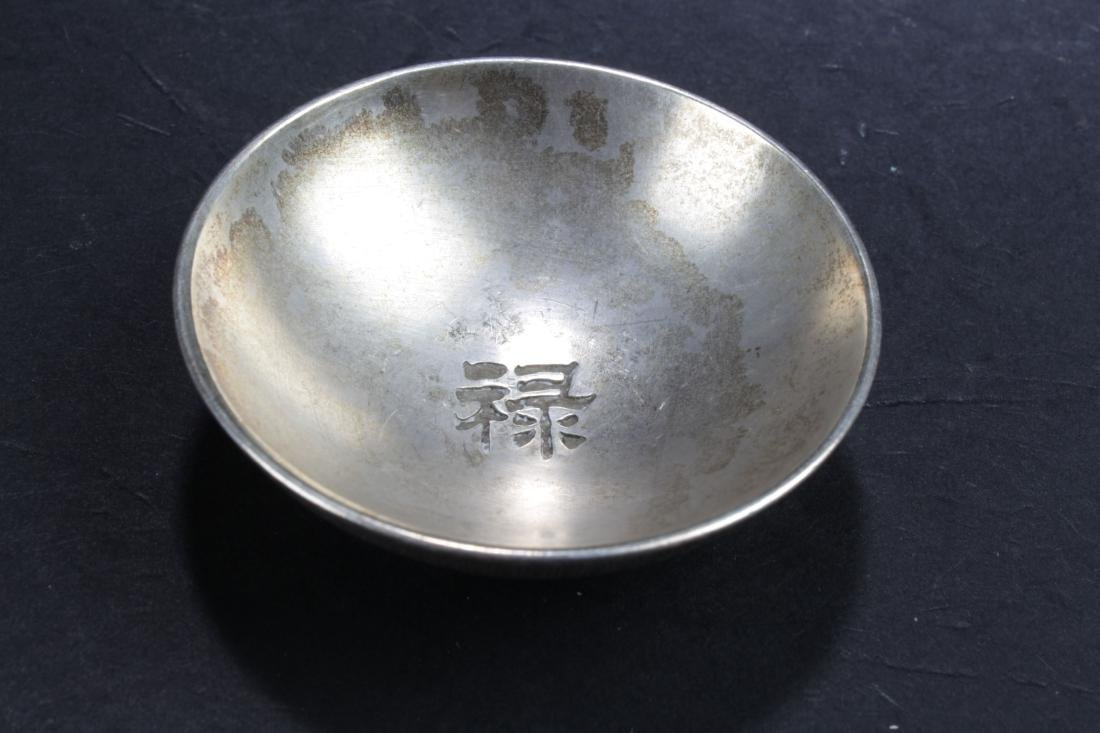 A Chinese Fortune Silver Cup