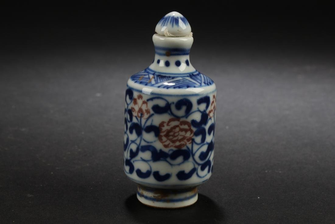An Estate Chinese Porcelain Snuff Bottle Display