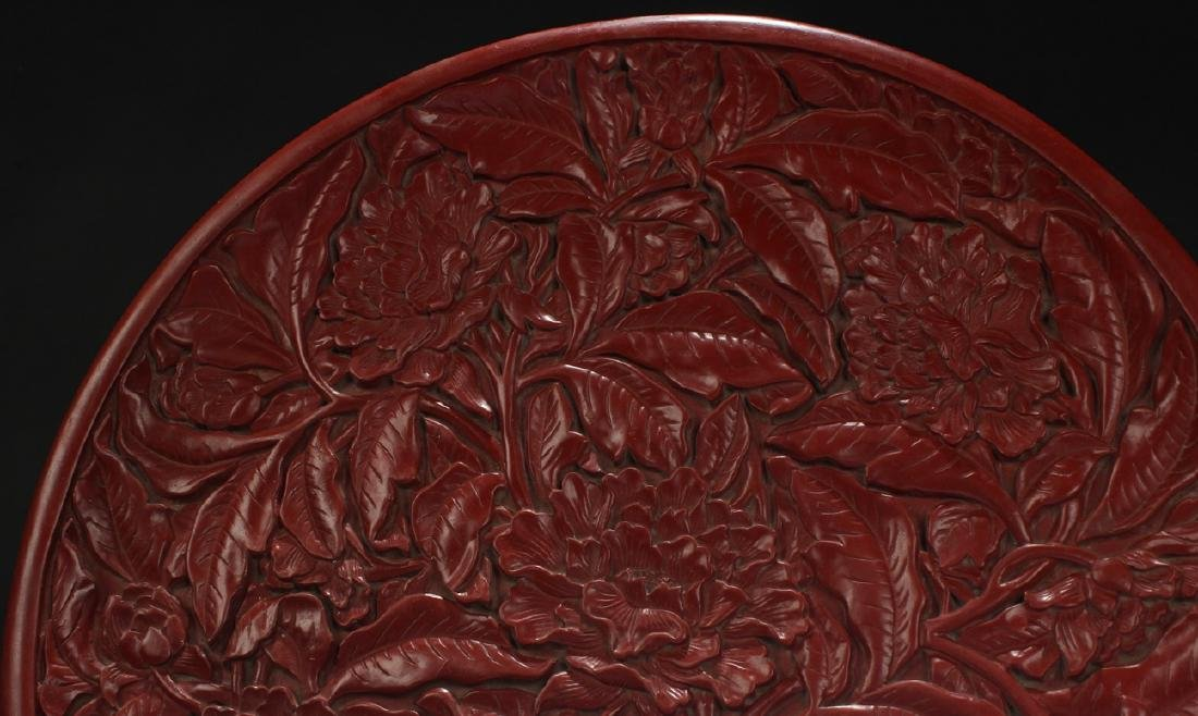 A Chinese Plant-fortune Estate Lacquer Plate - 3