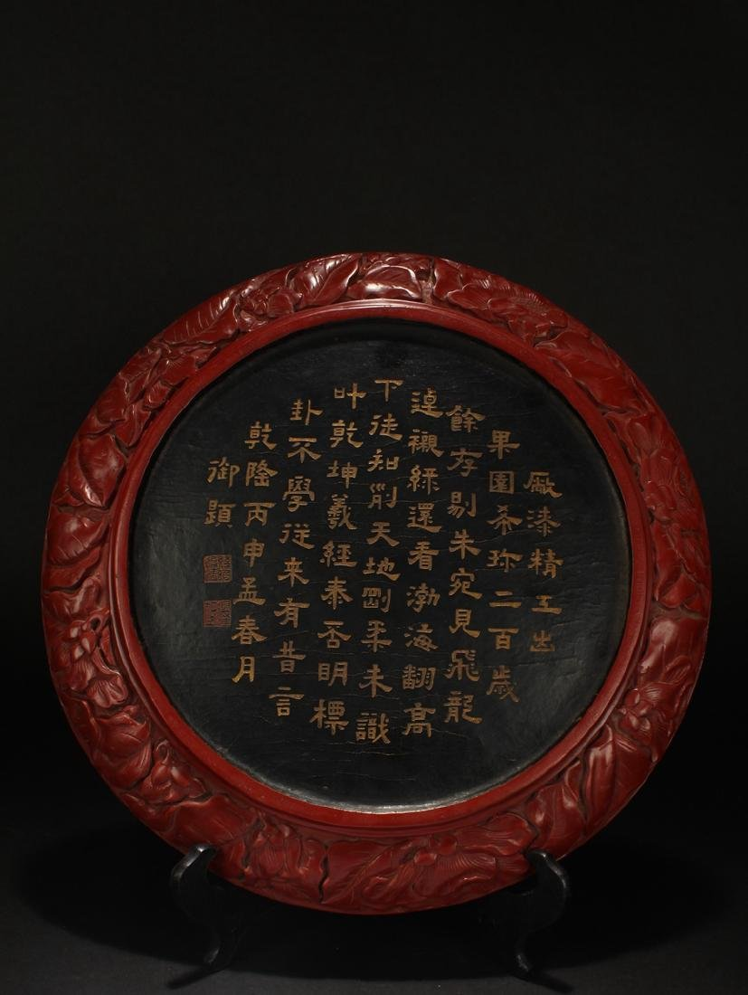 A Chinese Plant-fortune Estate Lacquer Plate - 6