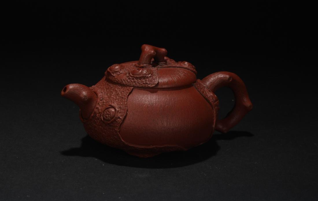 A Chinese Peanut-fortune Estate Tea Pot