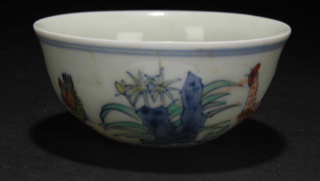 A Chinese Rooster-forutne Estate Porcelain Cup - 3