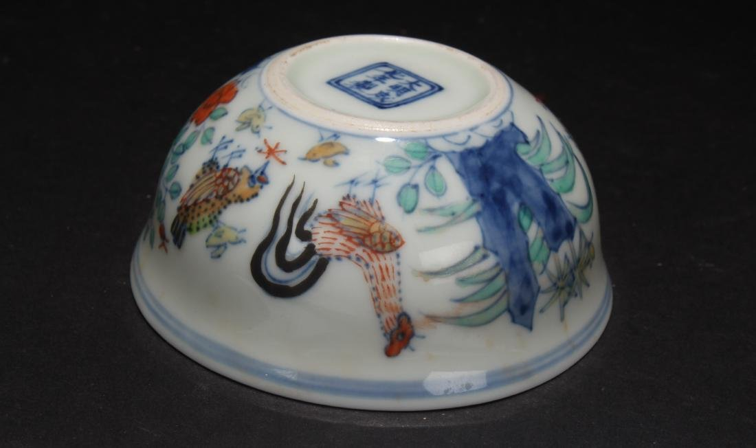 A Chinese Rooster-forutne Estate Porcelain Cup - 4