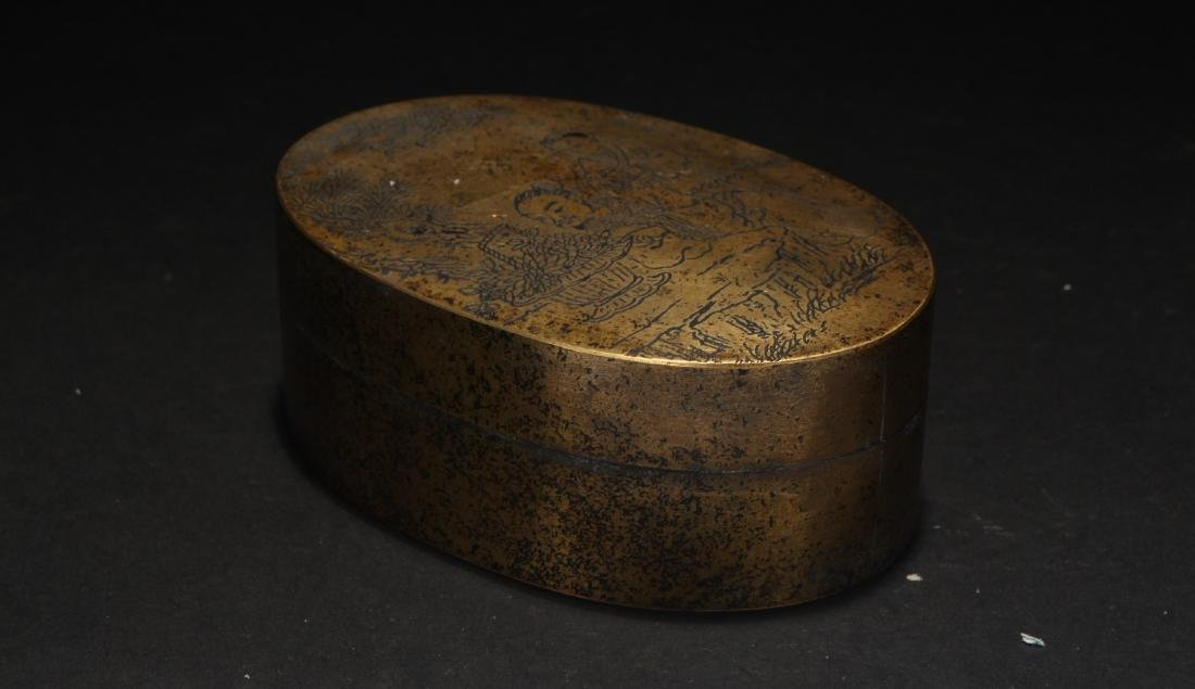 A Lidded Chinese Metal Box