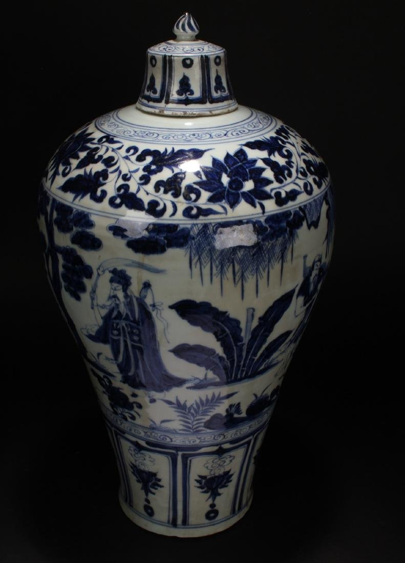 A Chinese Blue and White Porcelain Vase Display - 2