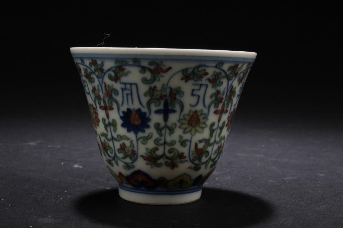 A Chinese Fortune Porcelain Small Cup Display