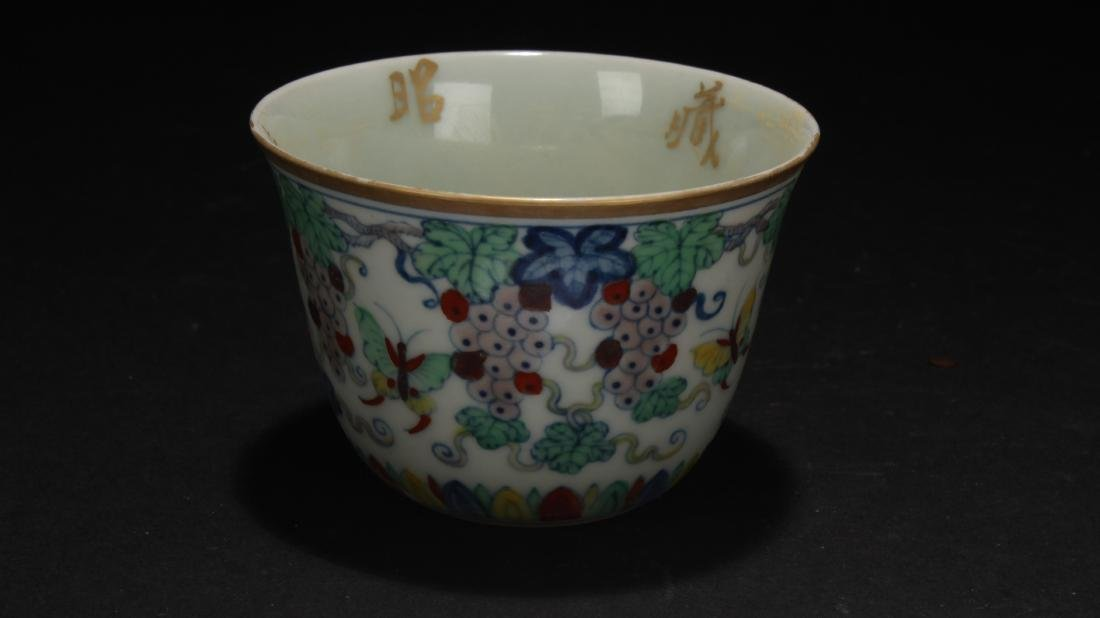 A Chinese Grape-fortune Porcelain Estate Cup