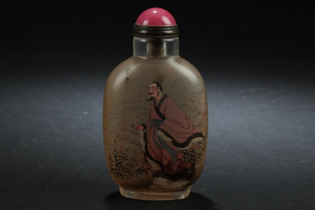 A Chinese Glazed Estate Snuff Bottle Display