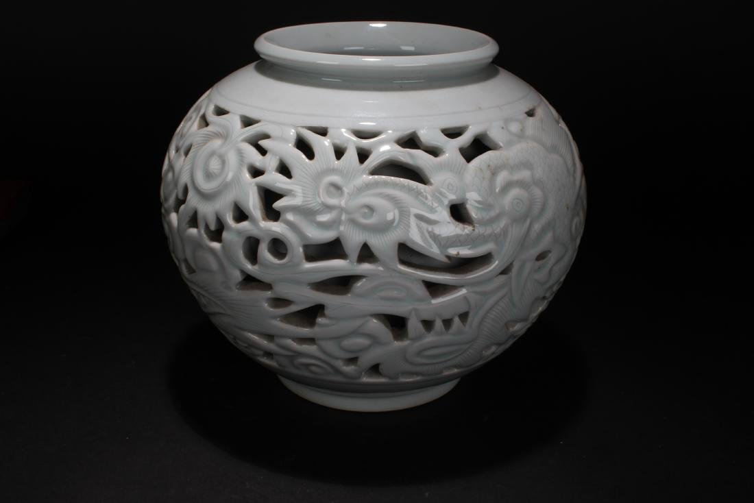 An Estate Chinese White Porcelain Jar