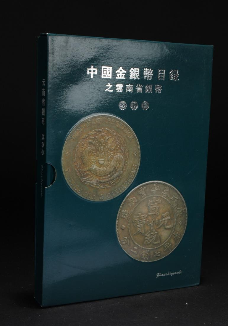 An Estate Chinese Coin Book Display