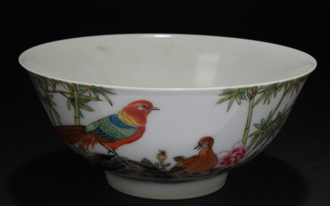 A Chinese Poetry-fortune Porcelain Cup