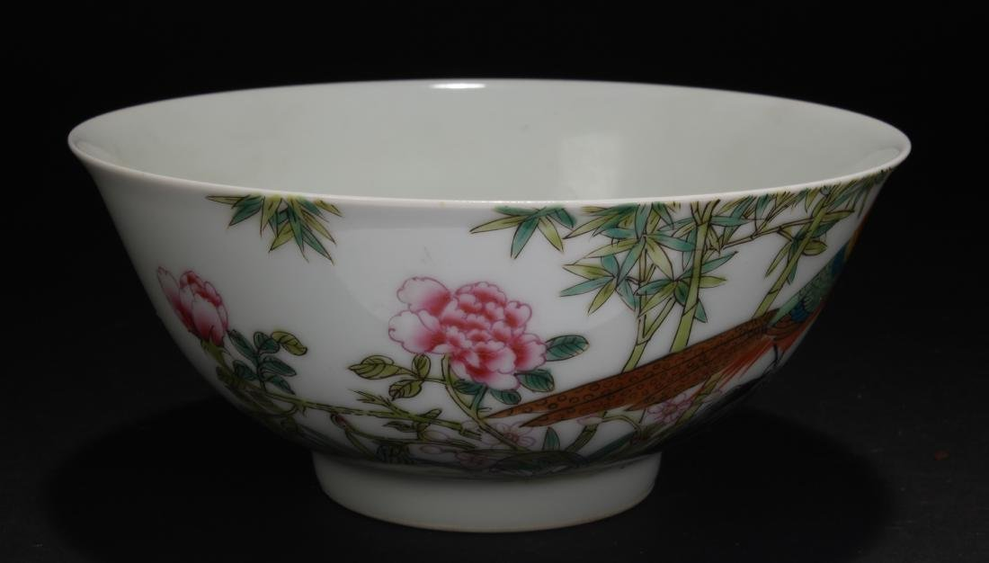 A Chinese Poetry-fortune Porcelain Cup - 2