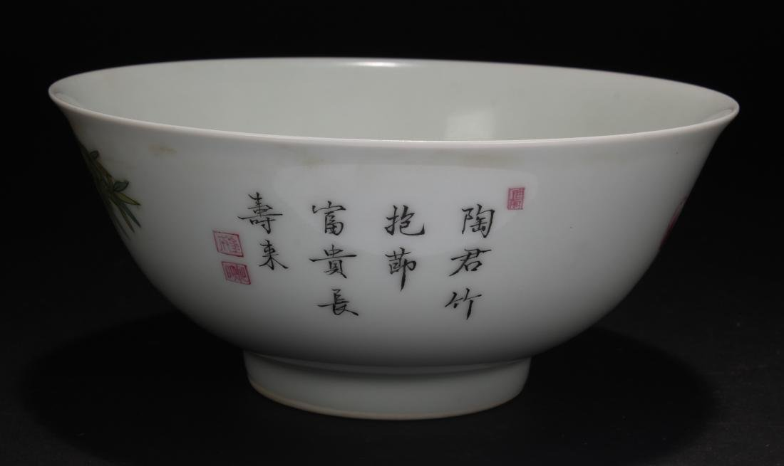 A Chinese Poetry-fortune Porcelain Cup - 3