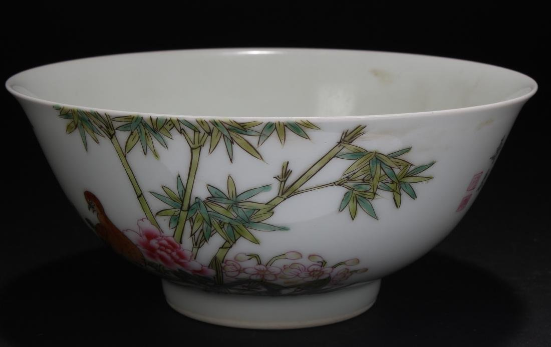 A Chinese Poetry-fortune Porcelain Cup - 4