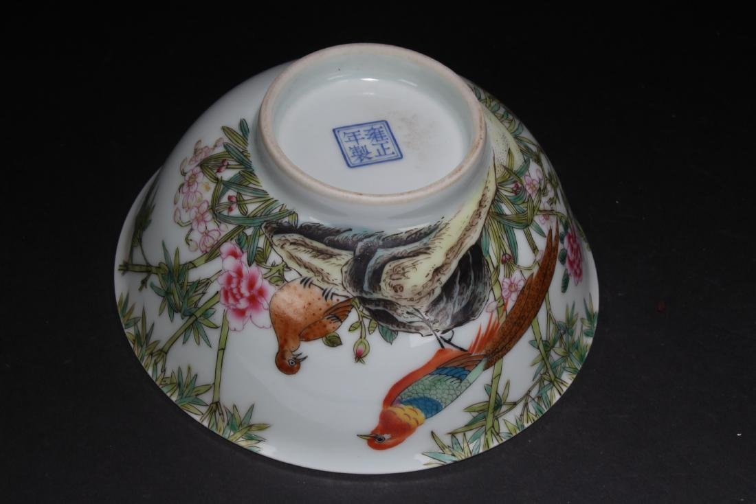 A Chinese Poetry-fortune Porcelain Cup - 5